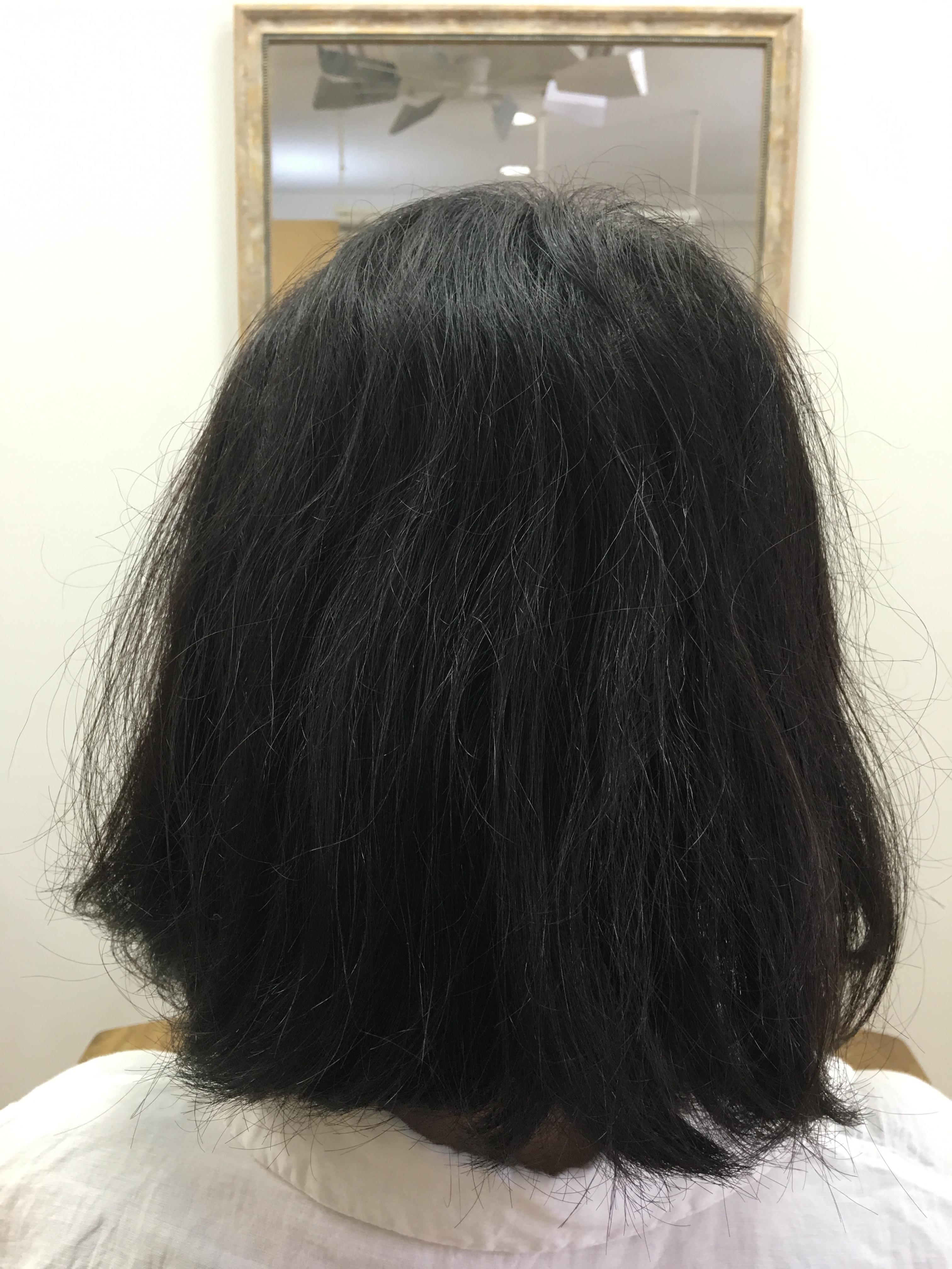 デザインする縮毛矯正〜髪質改善・縮毛矯正・トリートメント〜