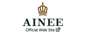 アイニーオフィシャル公式サイト